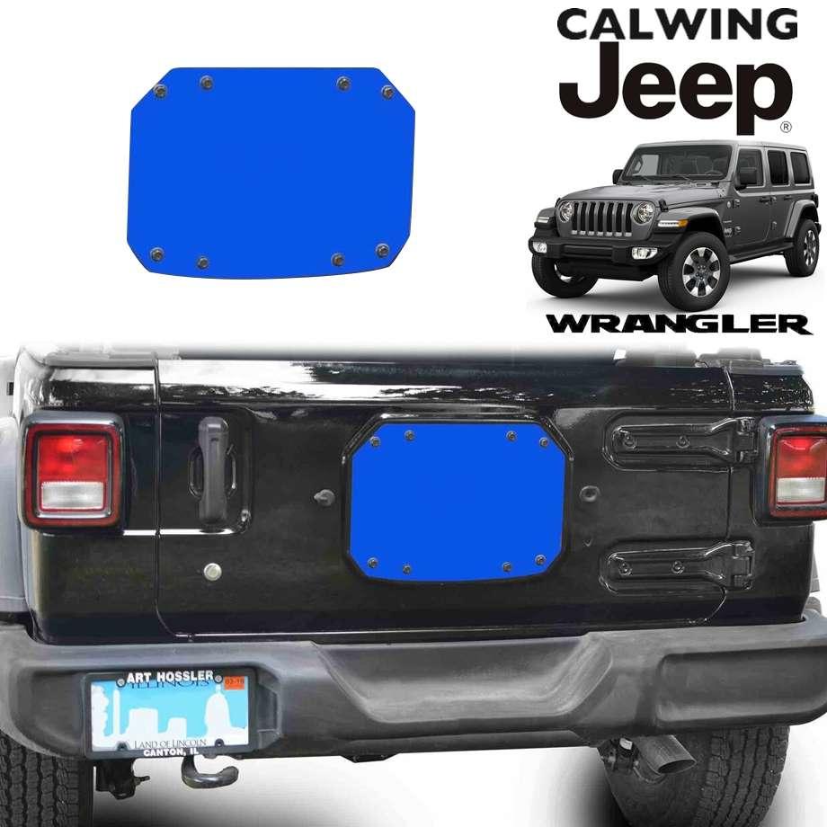 ジープ ラングラー JL 18y- | テールゲートカバー 背面カバー プレーン プレイボーイブルー【アメ車パーツ】