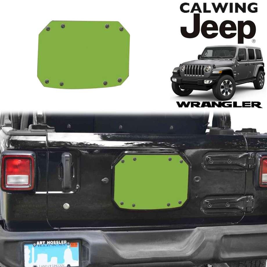 ジープ ラングラー JL 18y-   テールゲートカバー 背面カバー プレーン ゲッコーグリーン【アメ車パーツ】