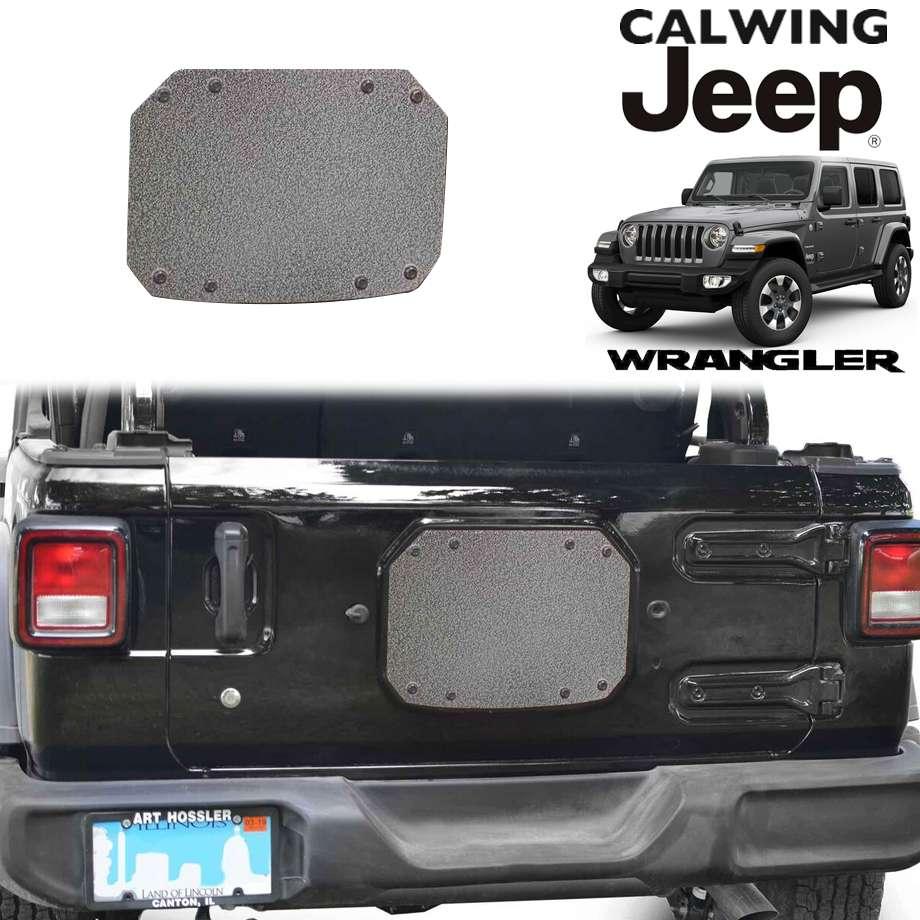 ジープ ラングラー JL 18y- | テールゲートカバー 背面カバー プレーン ハンマートーングレー【アメ車パーツ】