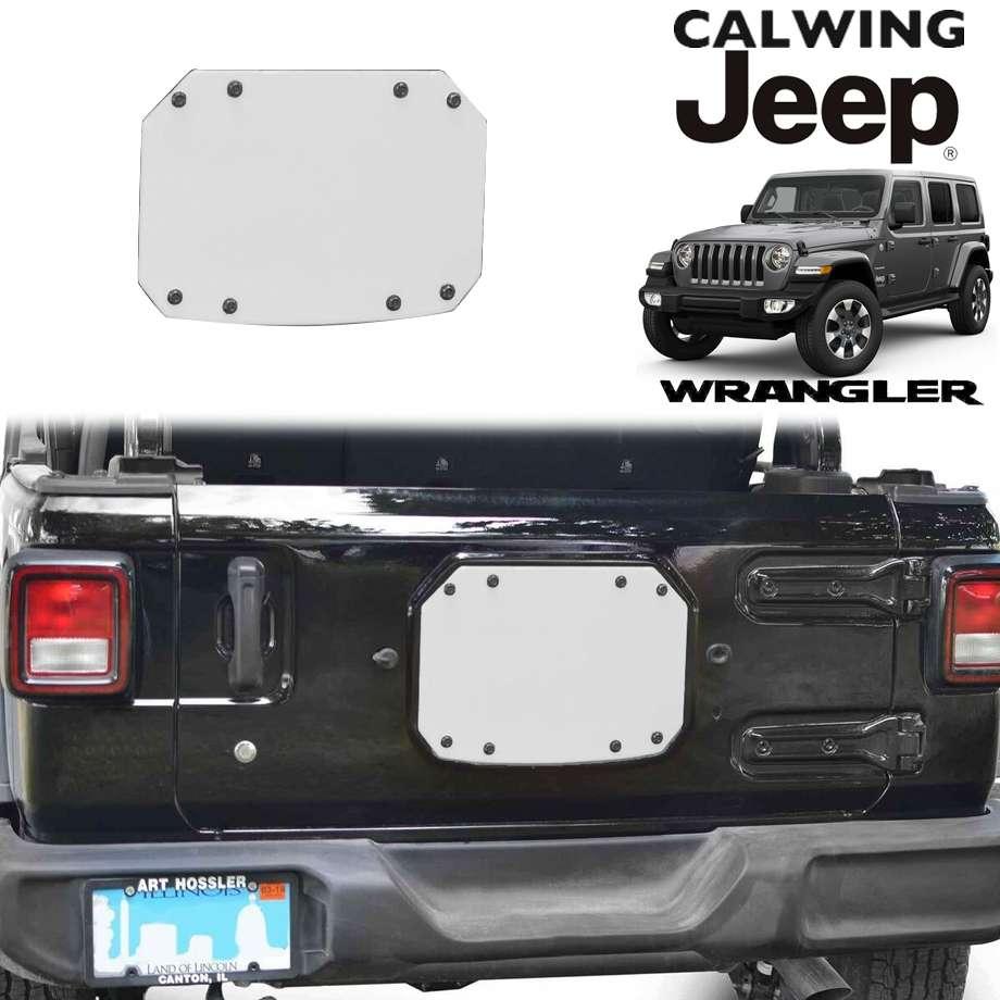 ジープ ラングラー JL 18y- | テールゲートカバー 背面カバー プレーン クラウドホワイト【アメ車パーツ】
