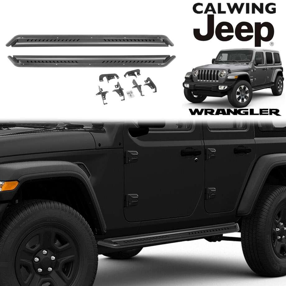 ジープ ラングラー JL アンリミテッド 18y- | サイドステップバー ナーフタイプ ランニングボード ブラック【アメ車パーツ】