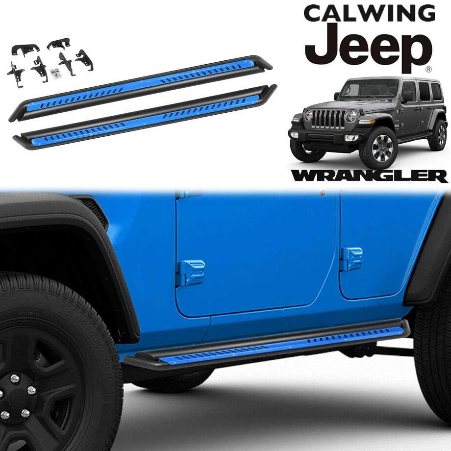 ジープ ラングラー JL アンリミテッド 18y- | サイドステップバー ナーフタイプ ランニングボード ブルー