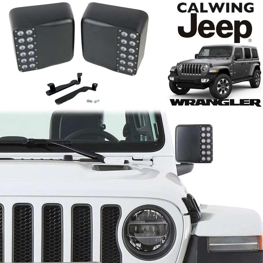 exteriorドアミラー 正規認証品!新規格 18y- ラングラー JL フラッドLED ホワイト 送料無料でお届けします アンバーシグナル ドアミラーカバー
