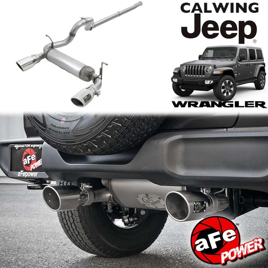 18y- ラングラー JL 3.6L | マフラー キャタバックエキゾースト レーベルシリーズ デュアルリア スプリット ポリッシュチップ AFEパワー