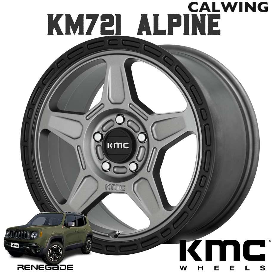 15y- レネゲード | ホイール KM721 ALPINE サテングレイ ブラックリップ 16X7.5J+30 5X110 1本 KMC