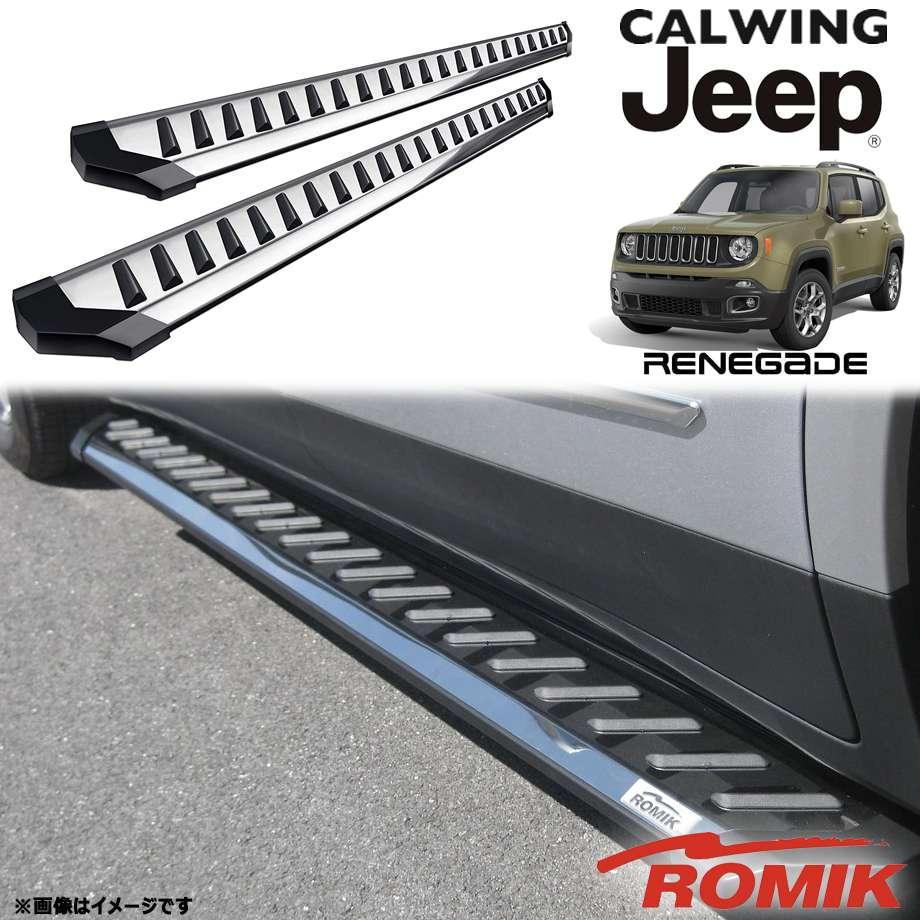 15y- レネゲード | ランニングボードセット RZRシリーズ
