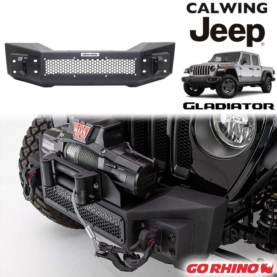 20y- グラディエーター JT   ゴーライノ ロックラインフロントバンパー テクスチャーブラック FROM USA