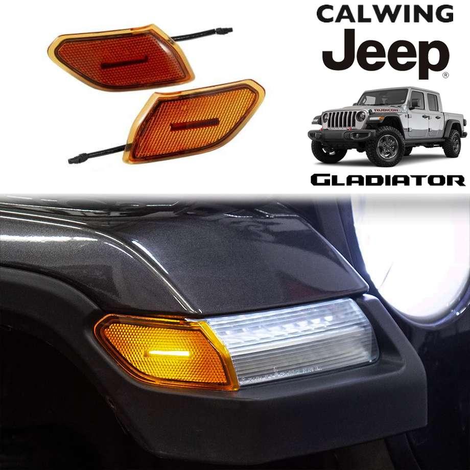 20y- グラディエーター JT | LEDサイドマーカー アンバーレンズ アンバーシグナル 純正交換タイプ DIODE DYNAMICS 超高輝度 防水