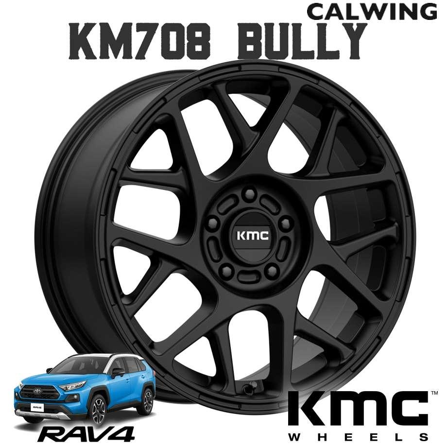 18y- ラブフォー RAV4 | ホイール KM708 BULLY 16X7.5+30 5X114.3 サテンブラック 1本 KMC