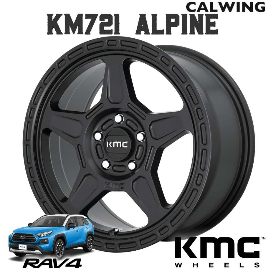 18y- ラブフォー RAV4 | ホイール KM721 ALPINE 16X7.5+30 5X114.3 サテンブラック 1本 KMC