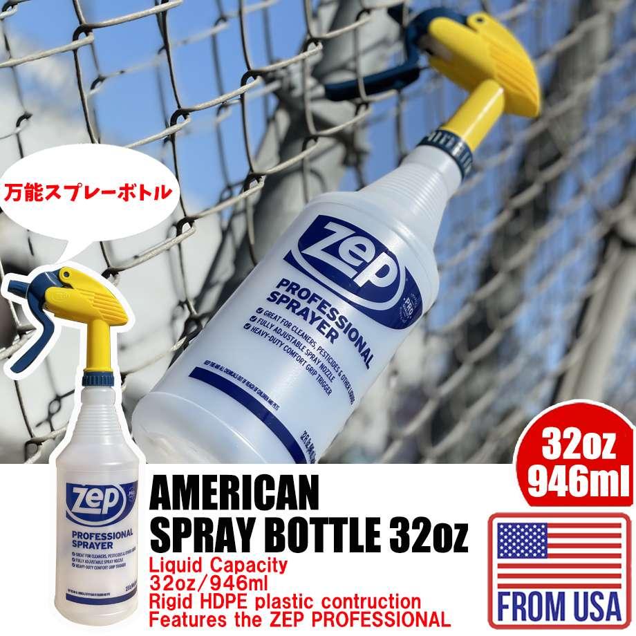 MADE IN USA スプレー ボトル 商品 32オンス ZEP 約946ミリリットル 雑貨 人気急上昇 PROFESSIONAL ゼッププロフェッショナル