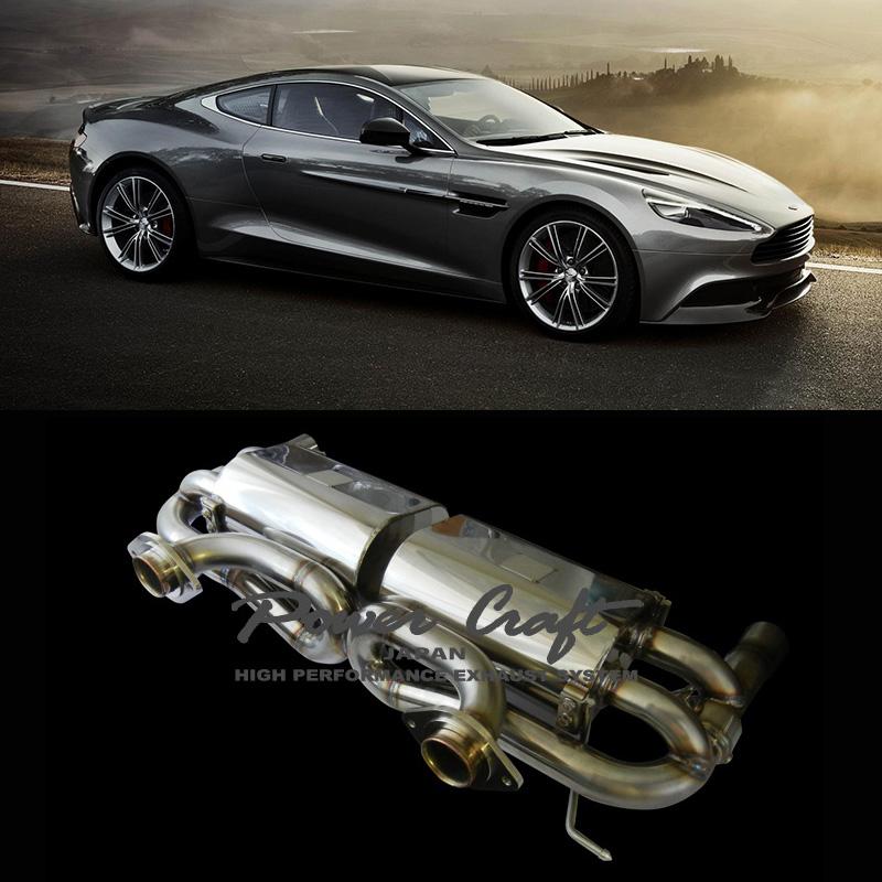 Aston Martin Vantage アストンマーティン バンテージ V12 POWERCRAFT パワークラフト ハイブリッドエキゾーストマフラーシステム