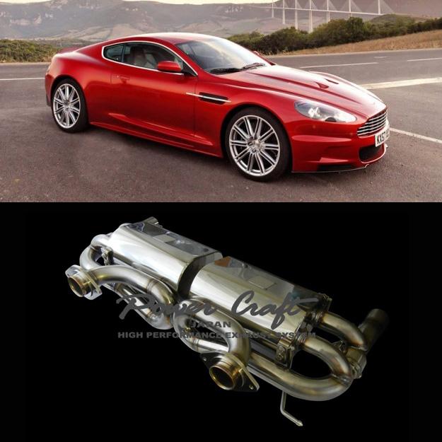 Aston Martin Vantage アストンマーティン DBS POWERCRAFT パワークラフト ハイブリッドエキゾーストマフラーシステム