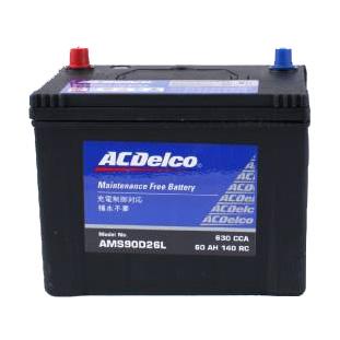 バッテリー ACデルコ ACDelco AMS90D26L 充電制御付カーバッテリー
