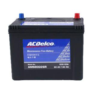 バッテリー ACデルコ ACDelco AMS90D26R 充電制御付カーバッテリー