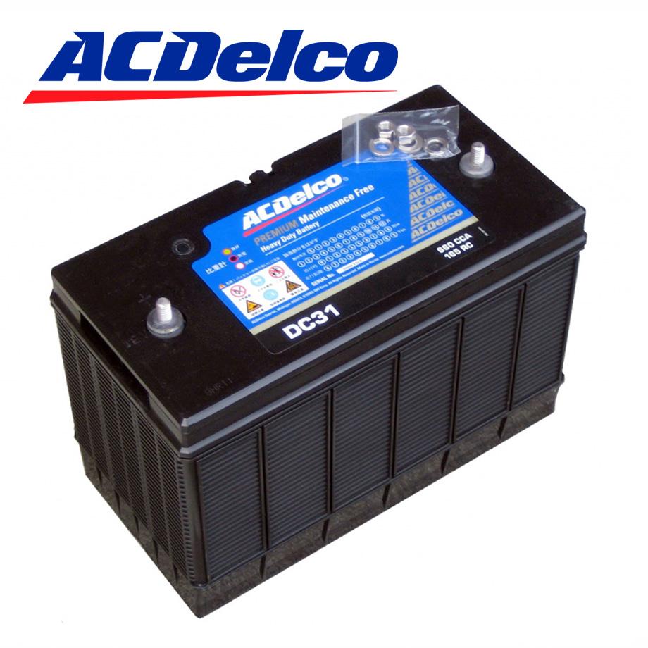 バッテリー ACデルコ ACDelco DC31 トップターミナル トラクター 耕運機 ヤンマー クボタ ミツビシ ディープサイクル シールドタイプ ヘビーデューティ ショベルカー