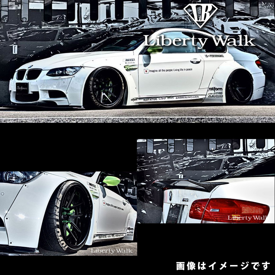 BMW M3 E92 LB☆ワークス コンプリートボディキット バージョン1 カーボンFRP製