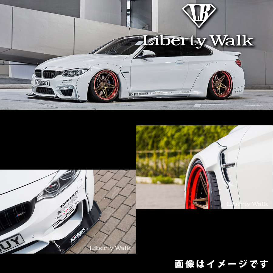 BMW M4 LB☆ワークス コンプリートボディキット FRP製