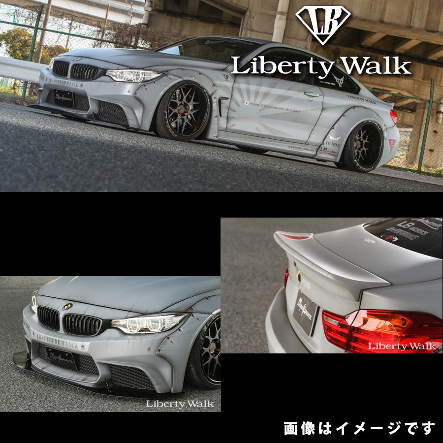 BMW 4シリーズ LB☆ワークス コンプリートボディキット FRP製
