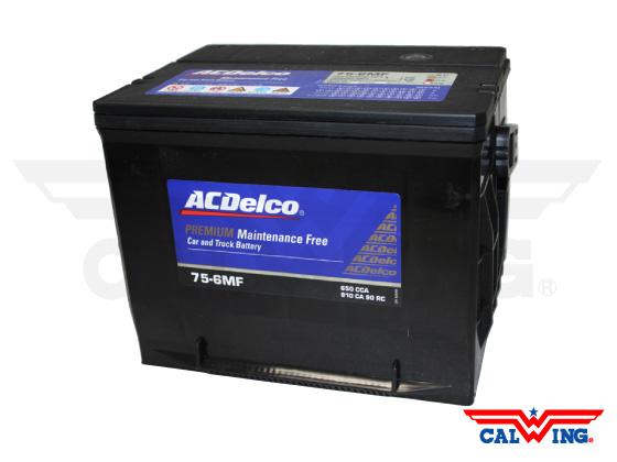 バッテリー 75-6MF ACデルコ ACDelco サイドターミナル