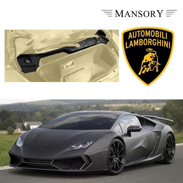 【MANSORY/マンソリー】Lamborghini/ランボルギーニ ウラカン専用 MANSORY / マンソリー ウインドシールドパネル VisibleCarbon カーボン