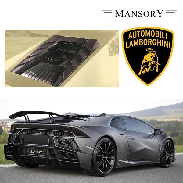 【MANSORY/マンソリー】Lamborghini/ランボルギーニ ウラカン専用 MANSORY / マンソリー エンジンボンネット VisibleCarbon カーボン ガラスパネル付 クーペ対応