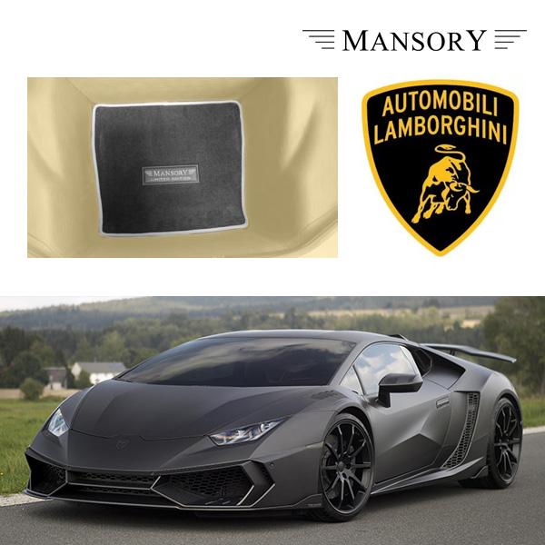 【MANSORY/マンソリー】Lamborghini/ランボルギーニ ウラカン専用 MANSORY / マンソリー トランクマット 1PC