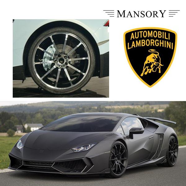 【MANSORY/マンソリー】Lamborghini/ランボルギーニ ウラカン専用 MANSORY / マンソリー アルミホイール リア V10 Forged 12.5J 21インチ ポリッシュ 要塗装品