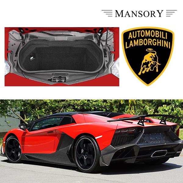 【MANSORY/マンソリー】Lamborghini/ランボルギーニ アヴェンタドール専用 MANSORY/マンソリー トランクリッドカバー 4PC VisibleCarbon カーボン