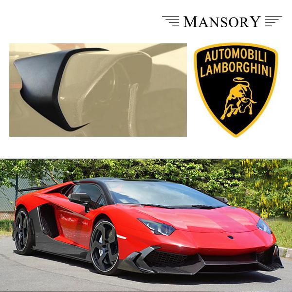 【MANSORY/マンソリー】Lamborghini/ランボルギーニ アヴェンタドール専用 MANSORY/マンソリー ダッシュボード スピードメーター リアパーツ ミギハンドル車用 VisibleCarbon カーボン