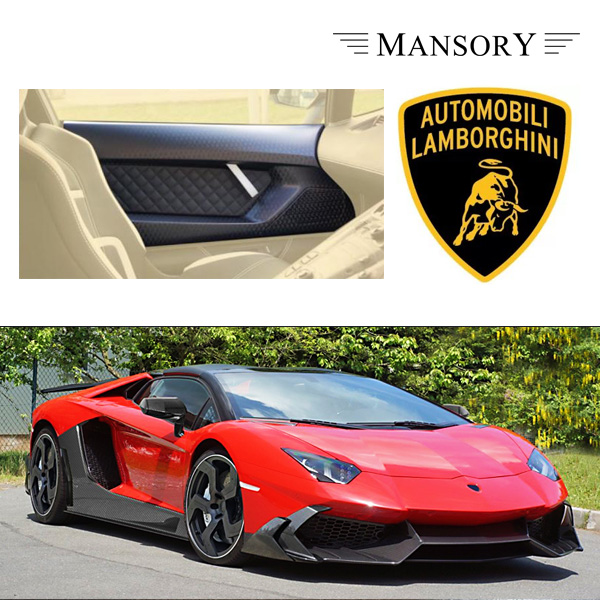 【MANSORY/マンソリー】Lamborghini/ランボルギーニ アヴェンタドール専用 MANSORY/マンソリー フルカーボン ドアパネル with レザー VisibleCarbon+Leather カーボン