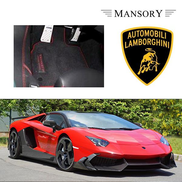 【MANSORY/マンソリー】Lamborghini/ランボルギーニ アヴェンタドール専用 MANSORY/マンソリー フロアマット 2PC ヒダリハンドル車用 VisibleCarbon カーボン