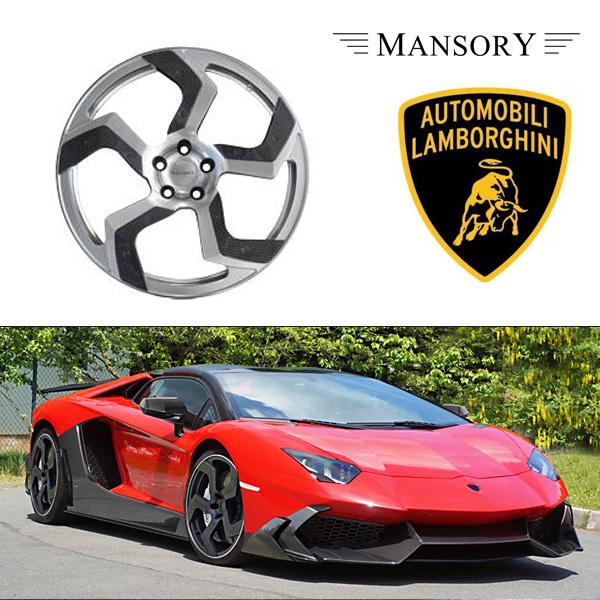 【MANSORY/マンソリー】Lamborghini/ランボルギーニ アヴェンタドール専用 MANSORY/マンソリー アルミホイール Carbon inlay Rear Right 13J 21インチ