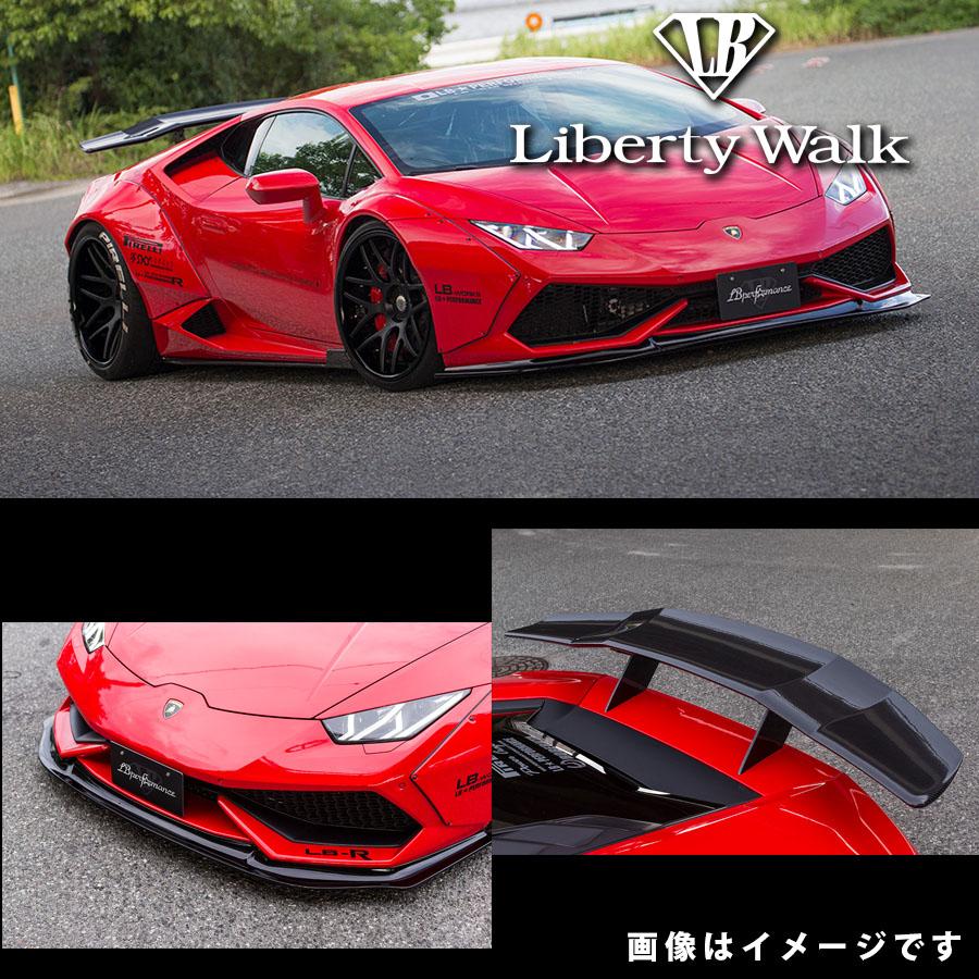 Lamborghini ランボルギーニ ウラカン LB☆ワークス コンプリートボディキット バージョン1 FRP製