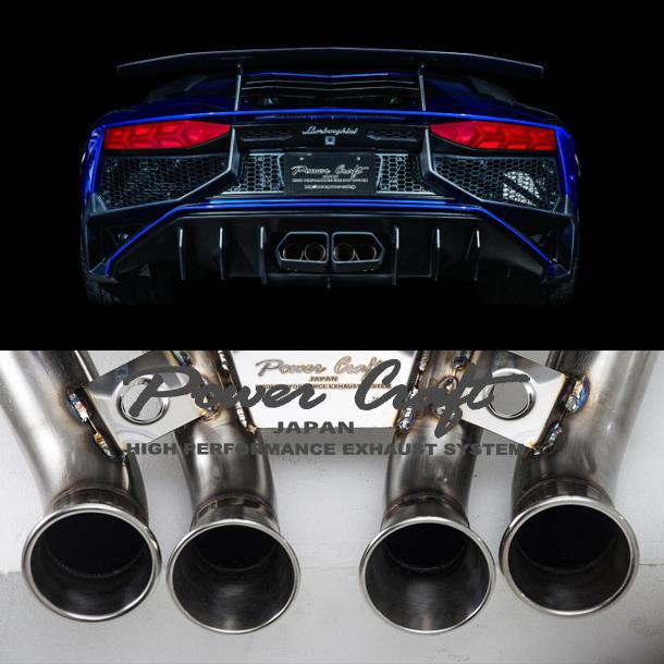 LAMBORGHINI ランボルギーニ Aventador アヴェンタドール 750SV POWERCLAFT パワークラフト ハイブリッドエキゾーストマフラーシステム リモコン調整可 スクエアテールタイプ