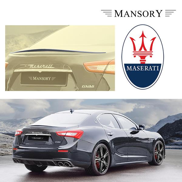 【MANSORY/マンソリー】Maserati/マセラティ ギブリ専用 MANSORY/マンソリー リアトランクスポイラー VisibleCarbon カーボン