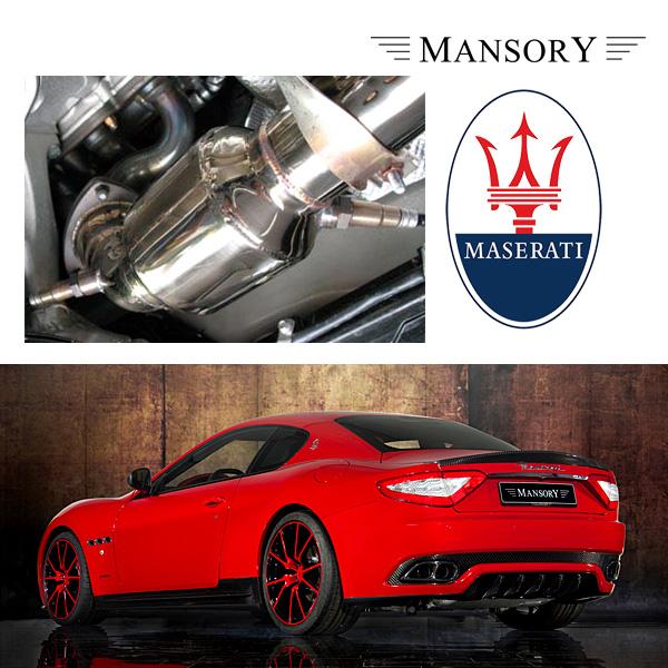 【MANSORY/マンソリー】Maserati/マセラティ グランツーリズモ 専用 MANSORY/マンソリー スポーツキャタライザー ステンレス 2PC