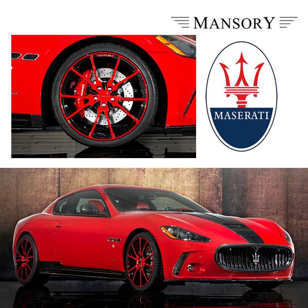 【MANSORY/マンソリー】Maserati/マセラティ グランツーリズモ 専用 MANSORY/マンソリー アルミホイール Fullフォージド フロント 9J 20インチ 要塗装