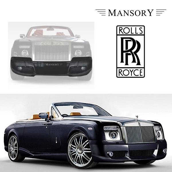 【MANSORY/マンソリー】Rolls-Royce/ロールスロイス ドロップヘッドクーペ専用 MANSORY / マンソリー フロントスポイラー VisibleCarbon リップスポイラー付