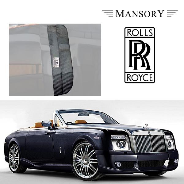 【MANSORY/マンソリー】Rolls-Royce/ロールスロイス ドロップヘッドクーペ専用 MANSORY / マンソリー フェンダーフィンセット VisibleCarbon カーボン サイドマーカー無