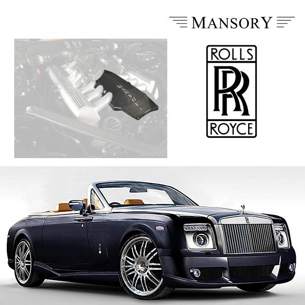 【MANSORY/マンソリー】Rolls-Royce/ロールスロイス ドロップヘッドクーペ専用 MANSORY / マンソリー エンジンヘッドカバー カーボン