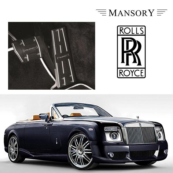 【MANSORY/マンソリー】Rolls-Royce/ロールスロイス ドロップヘッドクーペ専用 MANSORY / マンソリー ATペダルセット アルミニウム 3PC 左ハンドル車用