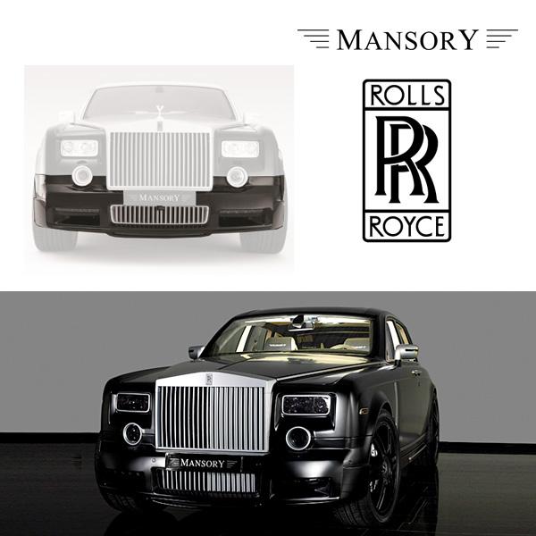 【MANSORY/マンソリー】Rolls-Royce/ロールスロイス ファントム専用 MANSORY / マンソリー フロントスポイラー LEDデイライト付