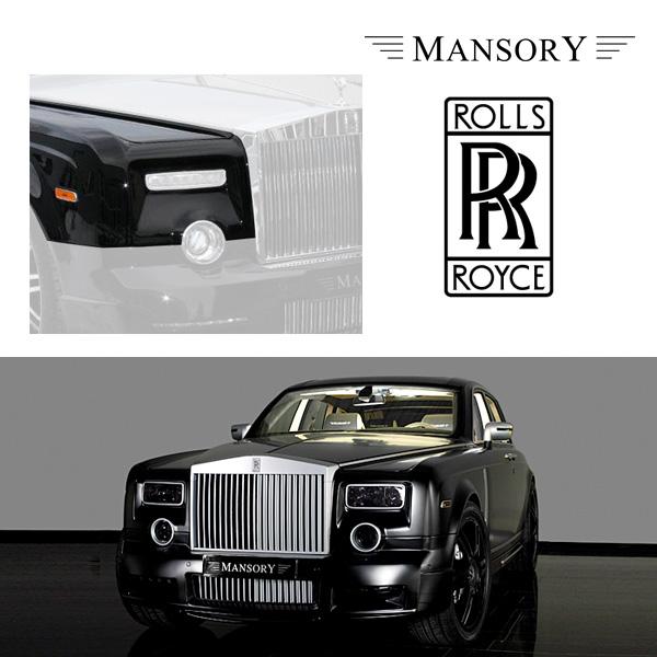 【MANSORY/マンソリー】Rolls-Royce/ロールスロイス ファントム専用 MANSORY / マンソリー フロントフェンダーセット クローム DropHeadLock
