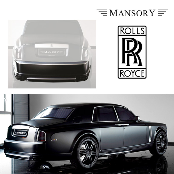【MANSORY/マンソリー】Rolls-Royce/ロールスロイス ファントム専用 MANSORY / マンソリー リアバンパースカート テールパイプ付