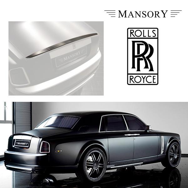 【MANSORY/マンソリー】Rolls-Royce/ロールスロイス ファントム専用 MANSORY / マンソリー リアトランクスポイラー
