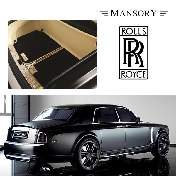 【MANSORY/マンソリー】Rolls-Royce/ロールスロイス ファントム専用 MANSORY / マンソリー トランクインナープレート ステンレス