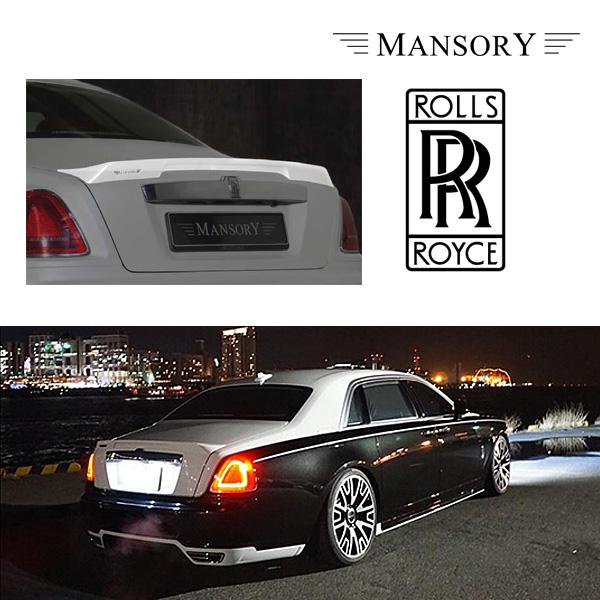 【MANSORY/マンソリー】Rolls-Royce/ロールスロイス ゴースト専用 シリーズ 1 / 2 MANSORY / マンソリー リアトランクスポイラー Prime