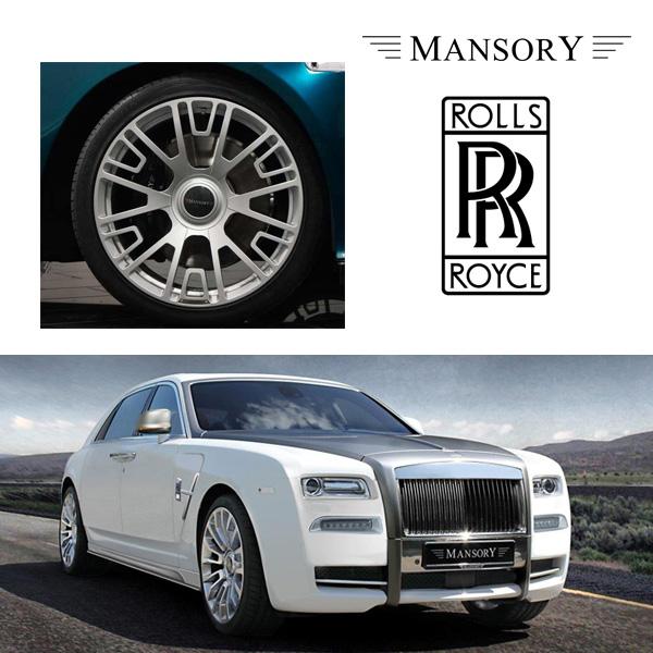 【MANSORY/マンソリー】Rolls-Royce/ロールスロイス ゴースト レイス ドーン専用 MANSORY / マンソリー アルミホイール V6/1 22インチ 10J ダイヤモンドシルバー 1本