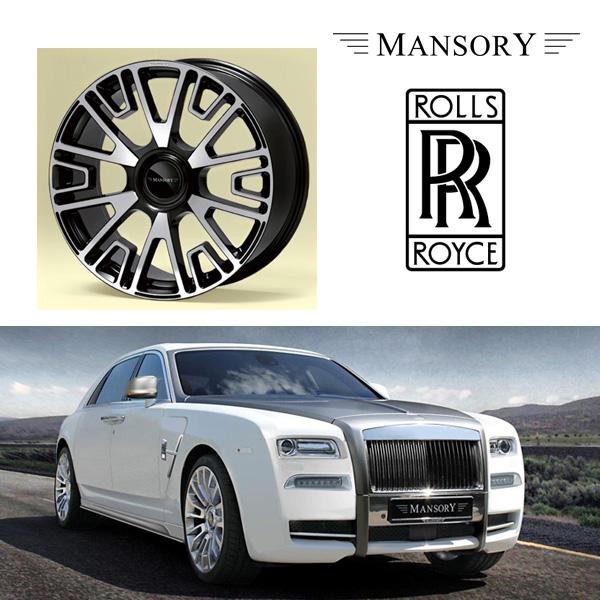 【MANSORY/マンソリー】Rolls-Royce/ロールスロイス ゴースト レイス ドーン専用 MANSORY / マンソリー アルミホイール V6/1 22インチ 10J ダイヤモンドブラック 1本